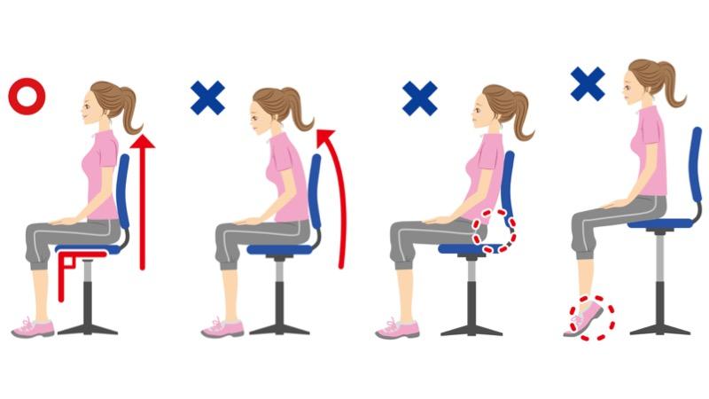 反り腰を予防する座り方