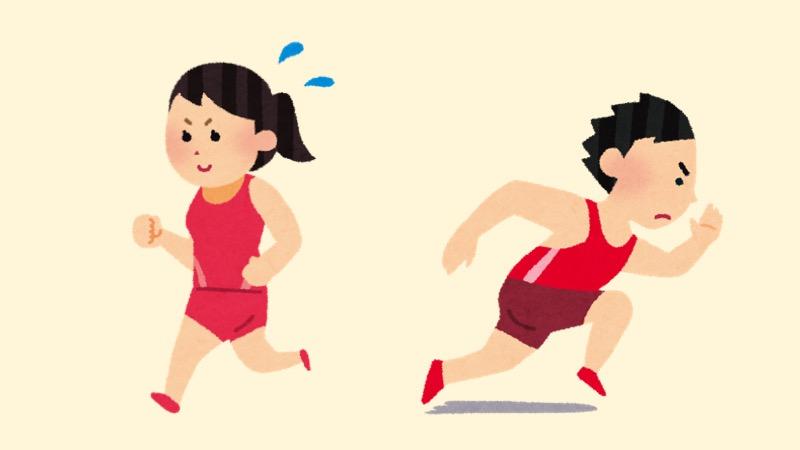 ピンク筋とは? 収縮スピードと持久力をかねそろえた万能な筋肉