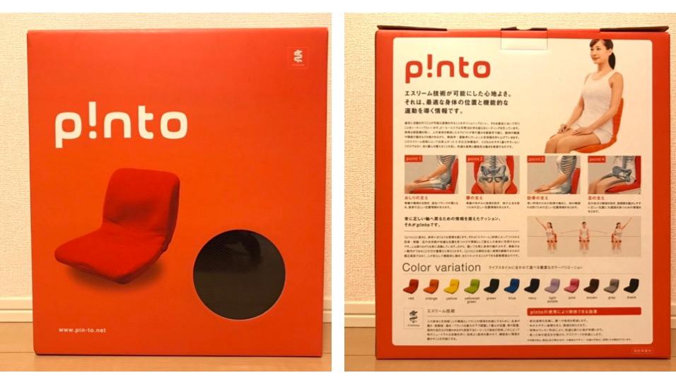 PINTO(表・裏)